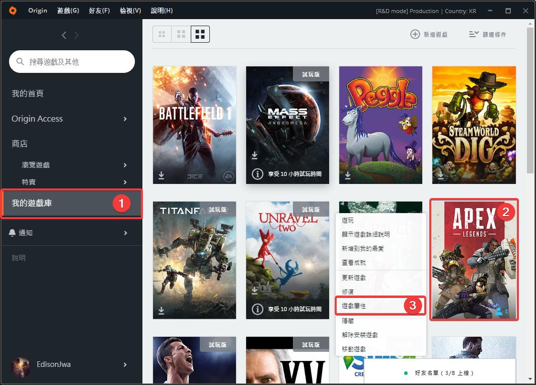 Nvidia 設定 apex