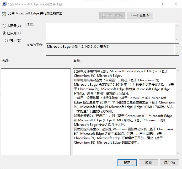 mmc_2020-03-20_121403.png